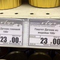И что бы это значило? =) :: Елена Перевозникова