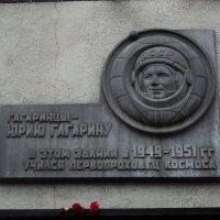 В Подмосковном городе Люберцы :: Ольга Кривых