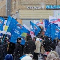 Митинг :: Александр Рогов