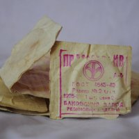 Презервативы 1976 года... :: Анна Смирнова
