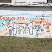 Совет на стене. :: Олег Афанасьевич Сергеев