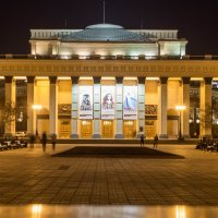 Новосибирский театр оперы и балета :: Людмила Ильина