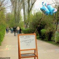 Скидка на летающих слоников :: Нина Бутко