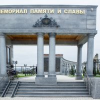 IMG_1891 Мемориал памяти и славы :: Олег Петрушин