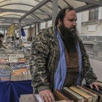 Книготорговец :: Аркадий Беляков