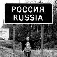 ... :: Александр Липецкий