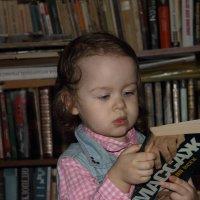дети и книги :: andrew585 585