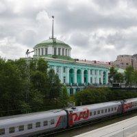 Железнодорожный вокзал в Мурманске. :: Роман Маркин