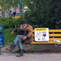 Херомантия! :: Илья Сигунов