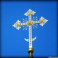 Крест животворящий :: Андрей Заломленков