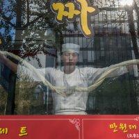 Seoul (символы и текст 6-1) :: Sofia Rakitskaia