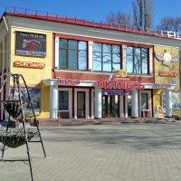 весна в Гомеле :: yuri Zaitsev
