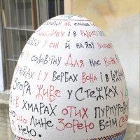 Львов готов к празднику Светлой Пасхи-8. :: Руслан Грицунь