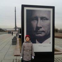 С Путиным :: Мила