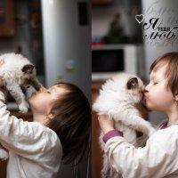 Любовь к животным, нужно прививать с детства :: Оксана Романова