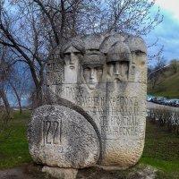 Памятный камень :: Дмитрий Перов