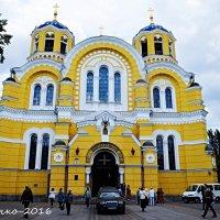 Київ церква Святого Володимира :: Степан Карачко