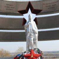 Мемориал / Юрга :: MoskalenkoYP .