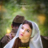 День победы ! :: Евгения Малютина