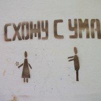 """Раньше на зданиях писали """"Дом образцового порядка"""", а нынче вот такие пассажи) :: Галина Бобкина"""