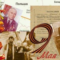 С Днем победы! :: Ольга Мишустина
