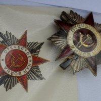 Орден Отечественной войны 2 степени :: Savayr