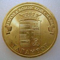 Таганрог город воинской славы! :: Андрей Lyz