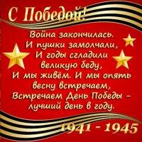 С  Великим праздником !!!! :: Светлана