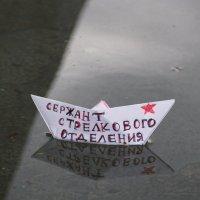 Сержант стрелкового отделения :: Наталия Григорьева