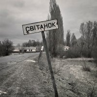 Хмурый рассвет. :: Андрий Майковский