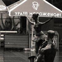 гимн мороженому :: Николай Семёнов