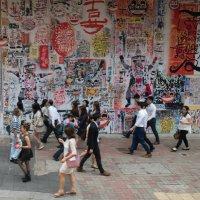 Hong Kong (без акцентуации главного объекта/ надуманный ритм (ноги) :: Sofia Rakitskaia