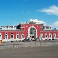Курск. Вокзал. :: Геннадий Храмцов