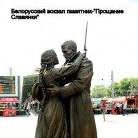 Память народа :: Анатолий Мартынюк