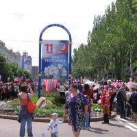 Донецк 11 мая День Республики :: Владимир