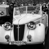 Auto Union :: A ZHADANA