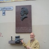 Перо Пушкина - раньше гусиными перьями  писали вечные мысли... :: Алекс Аро Аро