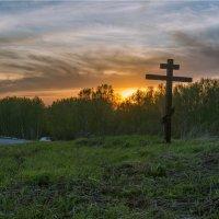 Крест у дороги. :: cfysx