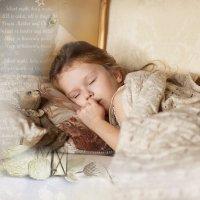 Всем сладких снов :: Marina Barulina