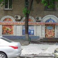 Украина сдается в аренду? :: Алекс Аро Аро