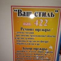 Орфографическое :: Александр Витебский