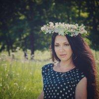 Девушка – это солнце, которое светит всем, но согревает одного единственного. :: Наталья Александрова
