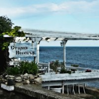 Ресторанчик у моря :: Swetlana V