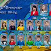 Разворот фотокниги ДС №40 :: Екатерина Кондрашова