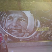 Граффити :: Ксения Стадникова