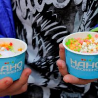 нано мороженое :: Алла Лямкина