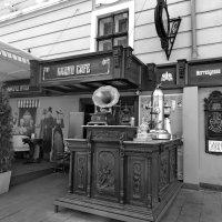 Кафе музей :: Степан Карачко