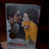 Чтение – вот лучшее учение! :: Таня Фиалка