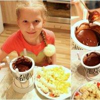 Шоколадное фондю :: Светлана Сметанина