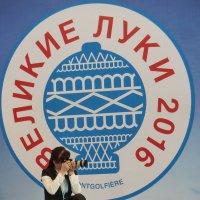 21 МВВвВЛ 7 - 13 июня 2016... :: Владимир Павлов